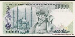Turquie - p200b - 10.000Türk Lirası - L. 1970 (1984 - 2002) - Türkiye Cumhuriyet Merkez Bankası