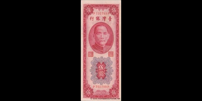 Taïwan-p1968