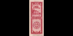 Taïwan - p1968 - 5 Yuan - 1955 - Bank of Taïwan
