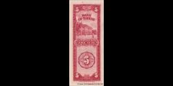 Taïwan - p1968 - 5 Yuan - 1955 - Bank of Taïwan
