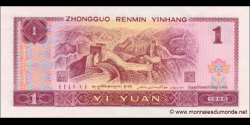 Chine - p884c - 1 Yuan - 1996 - Peoples Bank of China