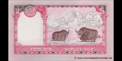 Nepal - p53b - 5 Roupies - ND (2005 - 2007 and 2009 - 2010) - Nepal Rastra Bank