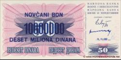 Bosnie Herzégovine-p036
