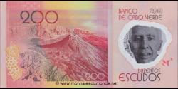 Cap - Vert - p71 - 200 Escudos - 5.07.2014 - Banco de Cabo Verde