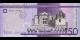 République Dominicaine - p189a - 50 Pesos Dominicanos - 2014 - Banco Central de la República Dominicana