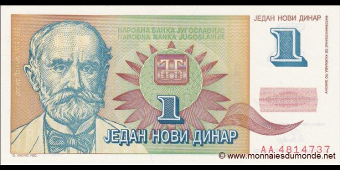 Yougoslavie-p145
