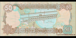 Iraq - p83 - 50 Dinars - 1994 - Central Bank of Iraq