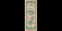Taïwan - pR101 - 1 Yuan - 1949 (1963) - Bank of Taïwan, devise Outre Mer, Quemoy