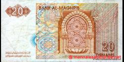 Maroc - p67d - 20 Dirhams - 1996 - Bank Al - Maghrib
