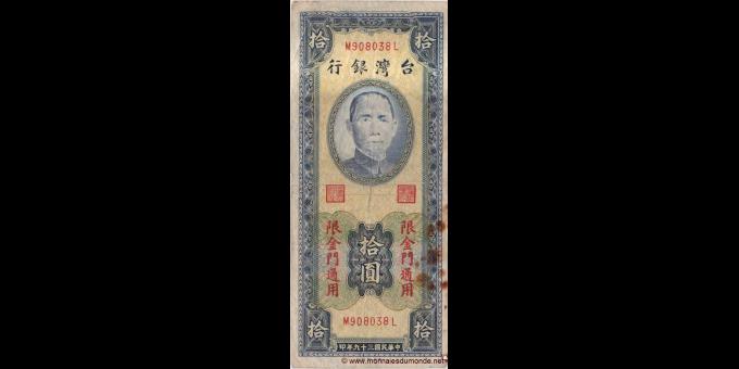 Taïwan-pR106