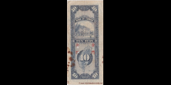 Taïwan - pR106 - 10 Yuan - 1950 - Bank of Taïwan, devise Outre Mer, Quemoy