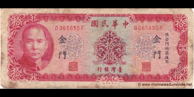 Taïwan-pR110