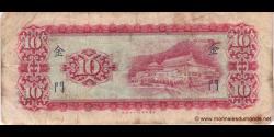 Taïwan - pR110 - 10 Yuan - 1969 - Bank of Taïwan, devise Outre Mer, Quemoy