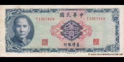 Taïwan-p1978