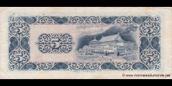 Taïwan - p1978 - 5 Yuan - 1969 - Bank of Taïwan