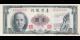 Taïwan-p1971a