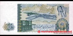algérie - p132 - 10 dinars - 02.12.1983 - Al - Banku l - Markaziyyu l - Djazairiyuu (Banque Centrale d'Algérie)