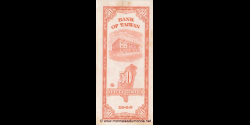Taïwan - p1949b - 50 cents - 1949 - Bank of Taïwan