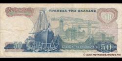 Grèce - p195 - 50Drachmai - 01.10.1964 - Trapeza tis Ellados