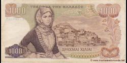 Grèce - p198b - 1 000 Drachmai - 01.11.1970 - Trapeza tis Ellados