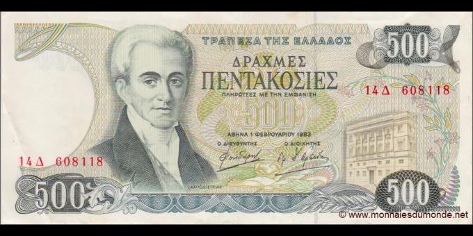 Grèce-p201