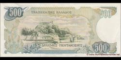 Grèce - p201 - 500 Drachmai - 01.02.1983 - Trapeza tis Ellados