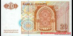 Maroc - p67c - 20 Dirhams - 1996 - Bank Al - Maghrib