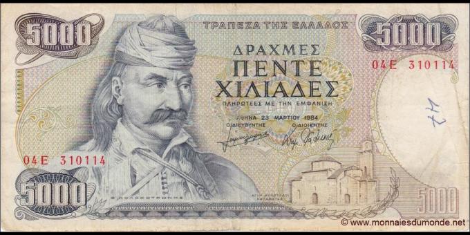Grèce-p203