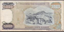 Grèce - p203 - 5 000 Drachmai - 23.03.1984 - Trapeza tis Ellados