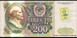 Transnistrie-p09