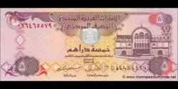 Emiras Arabes Unis-p26c