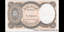 Egypte - p185 - 5 Piastres - L.1940 (1987 - 1998) - Arab Republic of Egypt