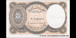 Egypte - p185 - 5Piastres - L.1940(1987 - 1998) - Arab Republic of Egypt