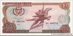 Corée du Nord-p20b