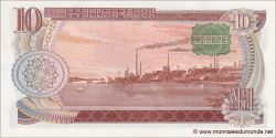 Corée du Nord - p20b - 10 Won - 1978 - Central Bank of the Democratic Peoples Republic of Korea