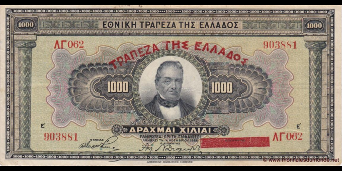 Grèce-p100a