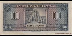 Grèce - p100a - 1.000 Drachmai - 1926 (1928) - Trapeza tis Ellados