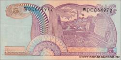 Indonésie - p104 - 5Roupies - 1968 - Bank Indonesia