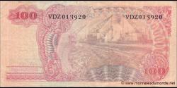 Indonésie - p108 - 100Roupies - 1968 - Bank Indonesia