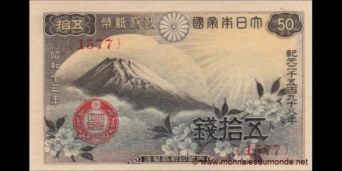 Japon-p058