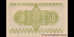 Japon - p058 - 50 Sen - 1938 - Dai Nippon Teikoku Seifu Shihei / Great Imperial Japanese Government
