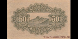 Japon - p059b - 50 Sen - 1943 - Dai Nippon Teikoku Seifu Shihei / Great Imperial Japanese Government