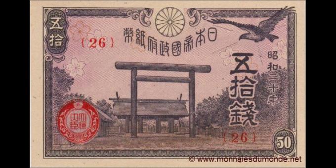 Japon-p060