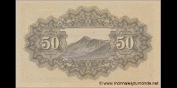 Japon - p060 - 50 Sen - 1945 - Dai Nippon Teikoku Seifu Shihei / Great Imperial Japanese Government