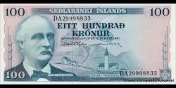 Islande-p44a7