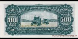 Yougoslavie - p074 - 500 Dinara / Dinarjev / Dinari - 01.05.1963 - Narodna Banka Jugoslavije