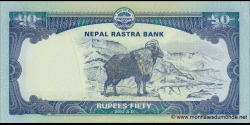 Nepal - p72 - 50Roupies - 2012 - Nepal Rastra Bank