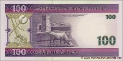 Mauritanie - p10b - 100 Ouguiya - 28.11.2006 - Banque Centrale de Mauritanie