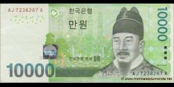 Corée du Sud-p56
