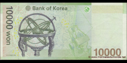 Corée du Sud - p56 - 10.000 Won - ND (2007) - Bank of Korea